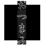 menu_midasi_01